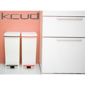 【ポイント10倍】[ 送料無料 ] kcud クード スリムペタル mini 20リットルサイズ ゴミ箱 ごみ箱 ダストボックス キャスター付き ふた付き ペダル 分別|kitchen