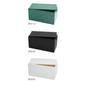 【送料無料】 岩谷マテリアル ImD ( アイムディー )  グリットコンテナー 選べる3色【 グリーン ブラック ホワイトGrid containe  収納ボックス 日本製】|kitchen