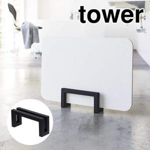 【ポイント10倍】山崎実業 コンパクト 珪藻土 バスマットスタンド タワー ブラック BK Yamazaki tower|kitchen