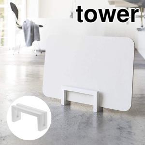 【ポイント10倍】山崎実業 コンパクト 珪藻土 バスマットスタンド タワー ホワイト WH Yamazaki tower|kitchen