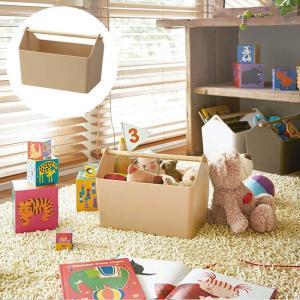 【ポイント10倍】山崎実業 収納ボックス ファボリ ベージュ BE 3466 Yamazaki おもちゃ箱 ツールボックス|kitchen