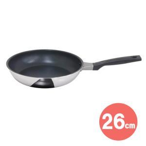 ウルシヤマ ルミエール IH フライパン 26cm 日本製 テフロン LME-F26 ウルシヤマ金属工業 Urushiyama kitchen