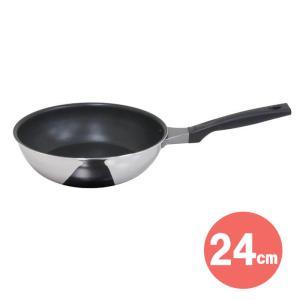ウルシヤマ ルミエール IH ディープフライパン 24cm 日本製 テフロン LME-D24 ウルシヤマ金属工業 Urushiyama 深型 kitchen