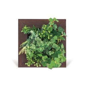 消臭アーティフィシャルグリーン プレリエ PRERIE ARTIFICIAL GREEN S KH-61035 KISHIMA キシマ|kitchen