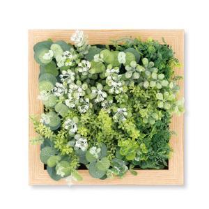 消臭アーティフィシャルグリーン プレリエ PRERIE ARTIFICIAL GREEN L KH-61036 KISHIMA キシマ|kitchen