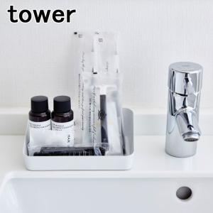 山崎実業 アメニティーボックス タワー ホワイト TOWER トレー 小物置き 多目的ボックス ボックス yamazaki|kitchen