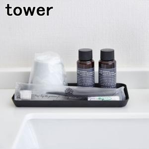 山崎実業 メタルトレー タワー L ブラック TOWER トレー 小物置き 多目的ボックス ボックス yamazaki|kitchen