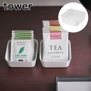 山崎実業 メタルトレー タワー S ホワイト TOWER トレー 小物置き 多目的ボックス ボックス yamazaki|kitchen