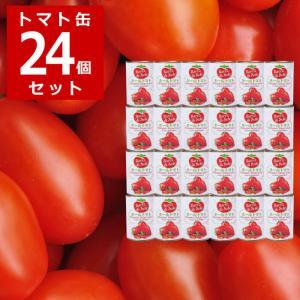 【24缶セット・送料無料】ピアチェーレ ホール トマト缶 400g 完熟 トマト ホールトマト イタリア産 ※沖縄・離島・一部地域は別途送料|kitchen