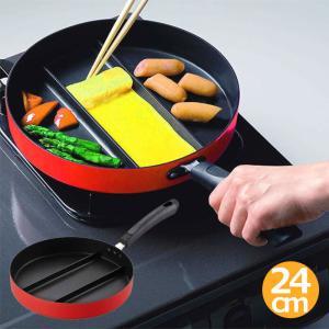 アーネスト Arnest 玉子焼き器 レッド 24cm ガス火専用 センターエッグパン A-77052 お弁当作り|kitchen