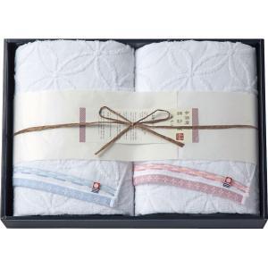 今治綿紗織 バスタオル2枚セット MOK-17500 kitchen