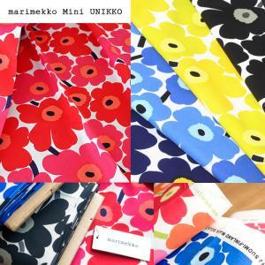 [ 1.5mまでメール便送料無料 ] マリメッコ MARIMEKKO ミニウニッコ 生地 選べる7色 ( 30cm以上〜10cm単位で切り売り ) [ ファブリック ] [ MARIMEKKO 北欧 布 ]|kitchen
