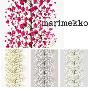 《1.5mまでメール便送料無料》マリメッコ ルミマルヤ 生地 選べる4色 (30cm以上〜10cm単位で切り売り) 《ファブリック》 【MARIMEKKO 北欧 布】|kitchen