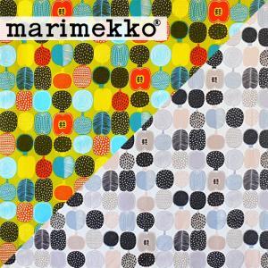 [ 1.5mまでメール便送料無料 ] マリメッコ MARIMEKKO コンポッティ 生地 選べる2色 ( 30cm以上〜10cm単位で切り売り ) [ ファブリック ] kitchen