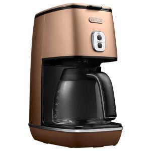 DeLonghi デロンギ ディスティンタコレクションドリップコーヒーメーカー (スタイルコッパー)( ICMI011J-CP ) kitchen