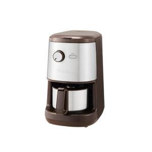 ビタントニオ 全自動コーヒーメーカー ( ブラウン) VCD-200-B 【 Vitantonio コーヒーメーカー キッチン家電 】|kitchen