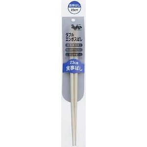 AKEBONO ダブルエンボスばし 食事用23cm(PM-298)<アイボリー>|kitchen