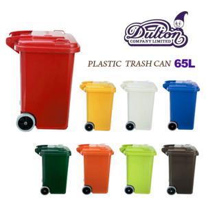 DULTON/ダルトン プラスチック トラッシュカン 65リットル ( 100198 ) 選べる8色|kitchen