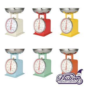 DULTON/ダルトン アメリカン キッチン スケール ( 100061 ) 選べる6色|kitchen