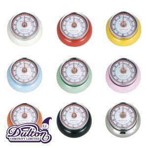 DULTON/ダルトン カラー キッチン タイマー マグネット付き(100189) 選べる9色|kitchen