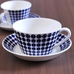 グスタフスベリ アダム ティーカップ&ソーサー 復刻版|kitchen