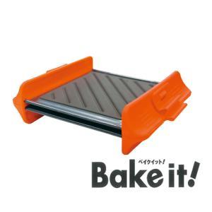 [ 送料無料 ] スイスダイヤモンド 電子レンジ ホットサンドメーカー Bake it! ( ベイクイット )  ( HR‐OR ) [ Swiss Diamond ]|kitchen