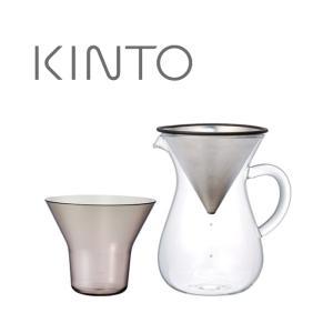 キントー KINTO SLOW COFFEE STYLE コーヒーカラフェセット ステンレス ( 27621 ) 600mL 【 KINTO スローコーヒースタイル ドリップ  】