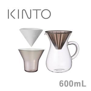 キントー KINTO SLOW COFFEE STYLE コーヒーカラフェセット プラスチック 600mL ( 27644  )  |kitchen