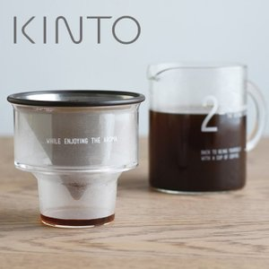 キントー SLOW COFFEE STYLE コーヒージャグセット300ml ( 27651 ) 【 KINTO ドリップ 】
