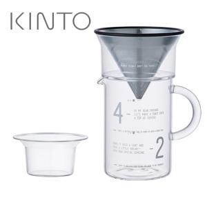 キントー SLOW COFFEE STYLE コーヒージャグセット 600ml ( 27652 ) 【 KINTO ドリップ 】|kitchen