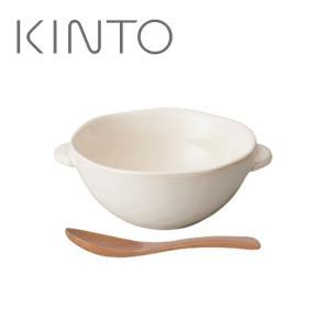 キントー ほっくり/(H)OKKURI シチューボウル (23076) <ホワイト>  【 KINTO 】|kitchen