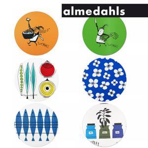 《2点までメール便対応可能》 アルメダールス ラウンド なべしき 選べる6柄|kitchen