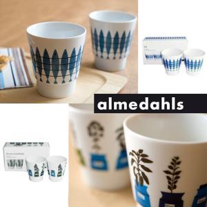 アルメダールス マグカップ 2個セット 選べる2柄|kitchen