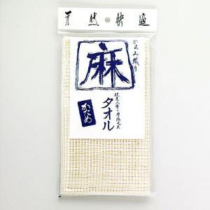 [ 2点までメール便可 ] 亀の子束子 麻タオルかため(124)|kitchen