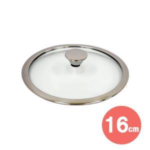 ウルシヤマ金属 グラスリッド ガラス蓋 16cm glasslid フライパンフタ 蓋 ふた 強化ガラス UGL-16 UMIC ユミック kitchen