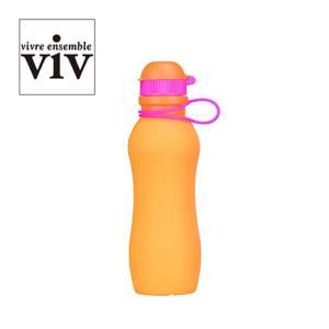 【送料無料】VIV ヴィヴ シリコンボトルアクティブ 500mL 水筒 シリコン 折りたたみ 軽量 持ち運び SILICONE BOTTLE ACTIVE オレンジ ( 59847 )|kitchen