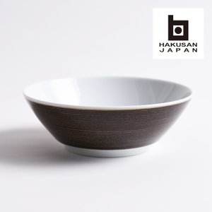 白山陶器 麻の糸 シリアルボウル15cm セピア 【 HAKUSAN 和食器 】|kitchen