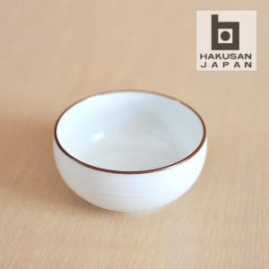 白山陶器 白磁千段 豆鉢 [ HAKUSAN 和食器 森正洋デザイン ] kitchen