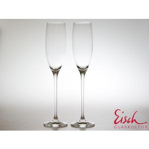 Eisch/アイシュ スーペリア シャンパン 2個セット(25004070) kitchen
