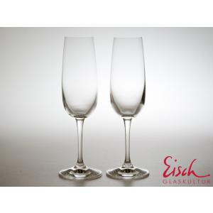 Eisch/アイシュ ヴィノ・ノビレ シャンパン 2個セット(25514070) kitchen