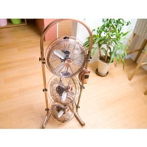 3連タワー型メタルBOX扇風機《アロマケース付き》(MBM-2381/ABM)<ブロンズ>|kitchen