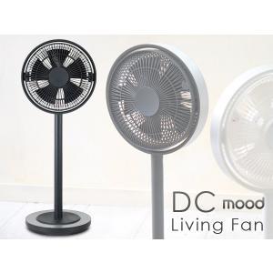 mood/ムード リビングファン DCモーター(MOD-LV1201D-GL)<グレー>|kitchen