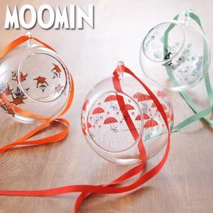 ムーミン デコレーションボール 3デザイン [ MOOMIN moomin 北欧 muurla ムールラ オーナメント キャンドルホルダー ] スプリング ミィアンブレラ|kitchen