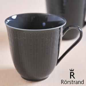 ロールストランド スウェディッシュグレース マグ 300mL ( 202783 ) ストーン 【 Rorstrand 北欧】|kitchen