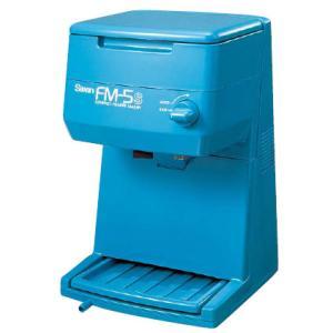 スワン 電動式 キューブアイスシェーバー<FM-5S><ブルー> kitchen