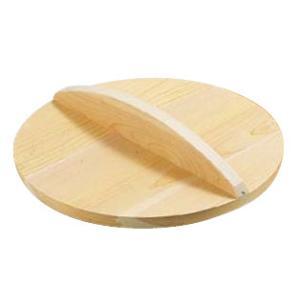 厚手 サワラ木蓋60cm|kitchen