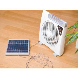 ソーラー扇風機(ALF-300)<ホワイト>|kitchen