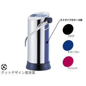 日本ガイシ ファインセラミックフィルター浄水器C1 スタンダードタイプ(CW-101)<ワインレッド>|kitchen