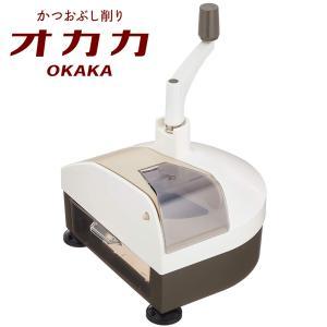 愛工業 かつおぶし削り オカカ (22011)|kitchen