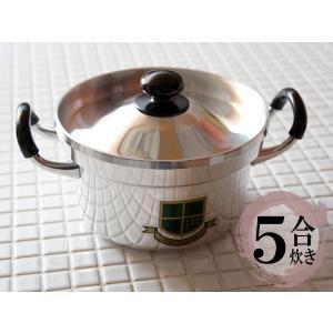 トオヤマ 亀印 文化鍋 20cm 【ご飯鍋】<5合>|kitchen